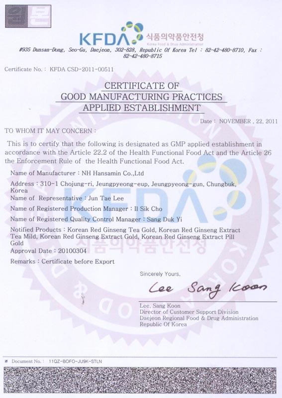 nh certificato gmp