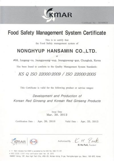 nh certificato iso22000
